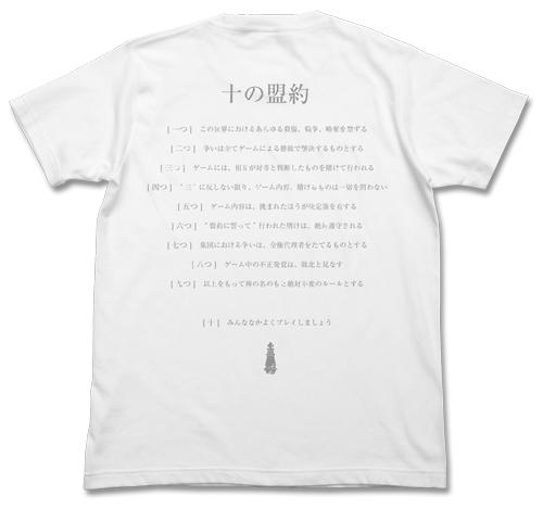ノーゲーム・ノーライフ/ノーゲーム・ノーライフ/十の盟約Tシャツ