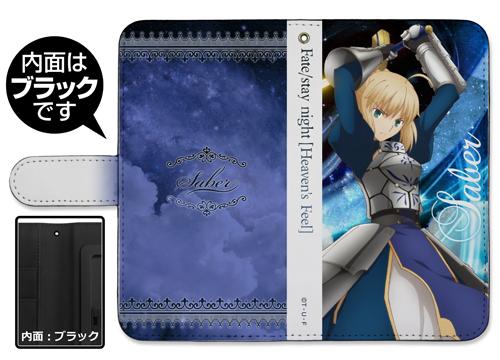 Fate/Fate/stay night[Heaven's Feel]/セイバー手帳型スマホケース138