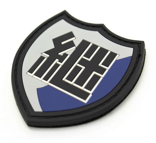 ガールズ&パンツァー/ガールズ&パンツァー 劇場版/継続高校PVCパッチ