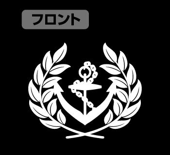 艦隊これくしょん -艦これ-/艦隊これくしょん -艦これ-/提督専用ジャージ
