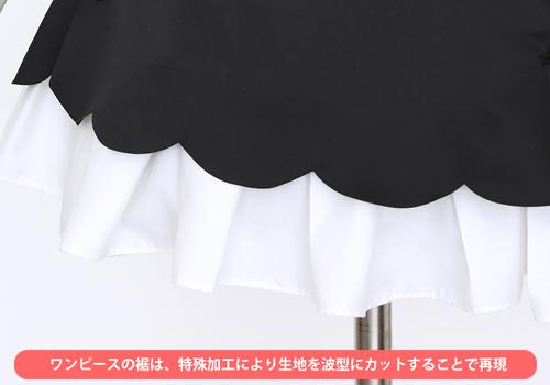ネコぱら/ネコぱら/【早得】ソレイユ 店員制服 バニラver.