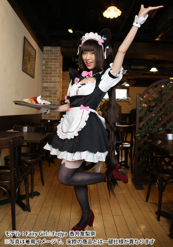 ネコぱら/ネコぱら/ソレイユ 店員制服 ショコラver.