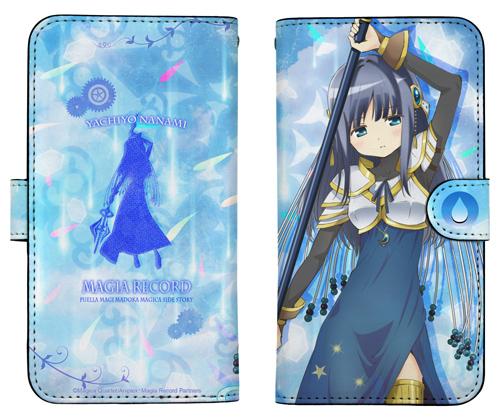 魔法少女まどか☆マギカ/マギアレコード 魔法少女まどか☆マギカ外伝/七海やちよ 手帳型スマホケース148