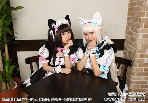 ネコぱら/ネコぱら/ねこみみ&しっぽセット バニラVer.