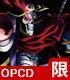 TVアニメ「オーバーロードII」オープニングテーマ「GO C..