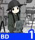 ★GEE!特典付★少女終末旅行 1【Blu-ray】