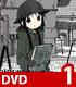 ★GEE!特典付★少女終末旅行 1【DVD】