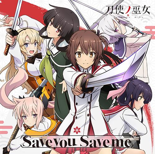 刀使ノ巫女/刀使ノ巫女/TVアニメ「刀使ノ巫女」オープニングテーマ「Save you Save me」【CD】