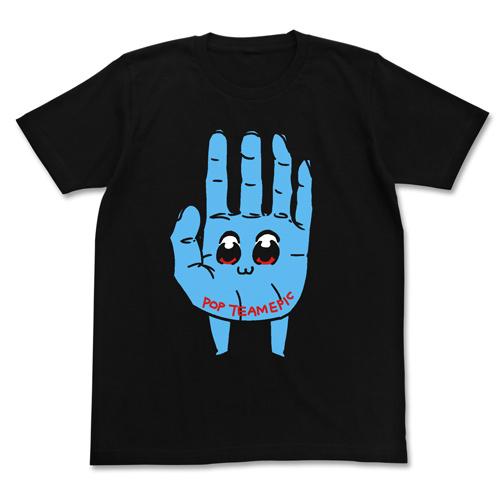 ポプテピピック/ポプテピピック/ポプテピピック手 Tシャツ