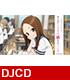 DJCD「TVアニメ『からかい上手の高木さん』Present..