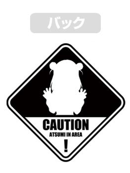THE IDOLM@STER/アイドルマスター シンデレラガールズ/わきわきハンター 棟方愛海 Tシャツ