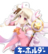 Fate/劇場版 Fate/kaleid liner プリズマ☆イリヤ 雪下の誓い/イリヤ アクリルキーホルダー