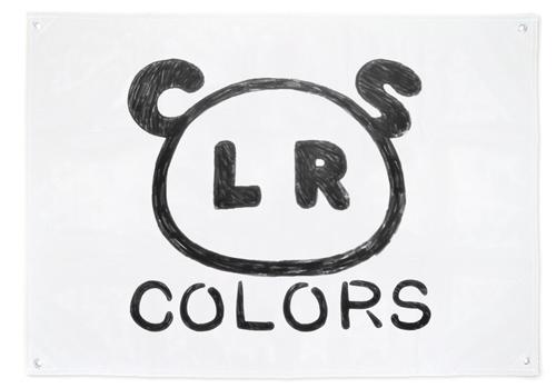 三ツ星カラーズ/三ツ星カラーズ/カラーズの旗
