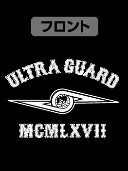 ウルトラマンシリーズ/ウルトラセブン/ウルトラ警備隊 ライトパーカー
