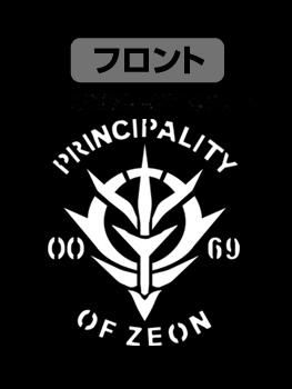 ガンダム/機動戦士ガンダム/ジオン軍 ライトパーカー
