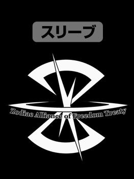 ガンダム/機動戦士ガンダムSEED/ザフトロゴ Tシャツ