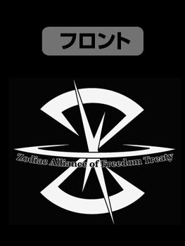 ガンダム/機動戦士ガンダムSEED/ザフト フーデッドウインドブレーカー