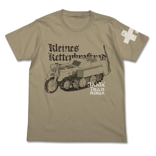 少女終末旅行/少女終末旅行/ケッテンクラート ヴィンテージ Tシャツ