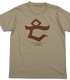 ザリュース 焼印 Tシャツ