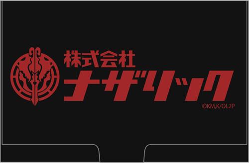 オーバーロード/オーバーロードII/株式会社ナザリック 名刺ケース