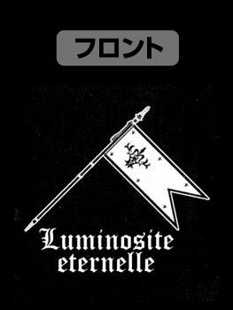 Fate/Fate/Apocrypha/ルーラー ライトパーカー