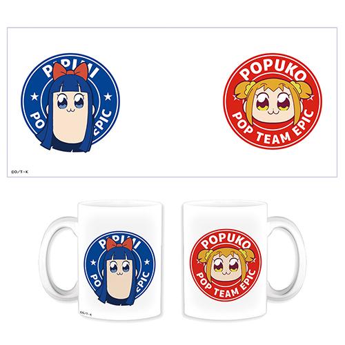 ポプテピピック/ポプテピピック/ポプテピピック 意識高い系マグカップ