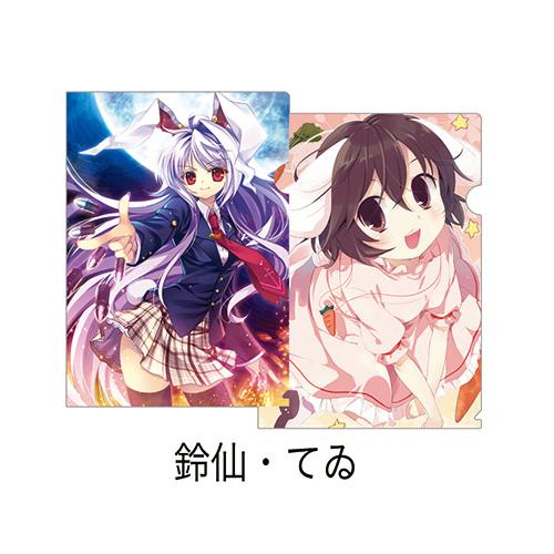 東方Project/東方Project/クリアファイルセット 東方Project 「鈴仙」・「てゐ」