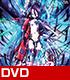 映画「ノーゲーム・ノーライフ ゼロ」通常版【DVD】