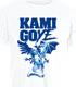 飯伏幸太「KAMIGOYE」Tシャツ
