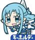 ソードアート・オンライン/ソードアート・オンラインII/ユウキ&アスナフルカラーモバイルポーチ140