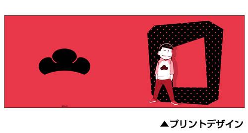 おそ松さん/おそ松さん/おそ松 マグカップ