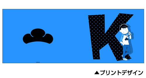 おそ松さん/おそ松さん/カラ松 マグカップ