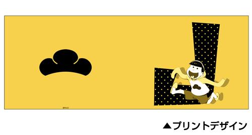 おそ松さん/おそ松さん/十四松 マグカップ