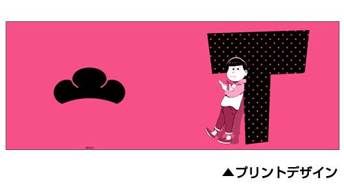 おそ松さん/おそ松さん/トド松 マグカップ