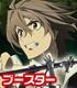 ヴァイスシュヴァルツ ブースターパック Fate/Apocr..