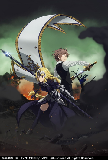 Fate/Fate/Apocrypha/ヴァイスシュヴァルツ トライアルデッキ+(プラス) Fate/Apocrypha