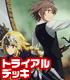 ヴァイスシュヴァルツ トライアルデッキ+(プラス) Fate/Ap...