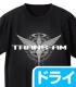 ガンダム/機動戦士ガンダム00/抱きしめたいな、ガンダム!Tシャツ