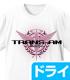 ガンダム シリーズ/機動戦士ガンダム00/トランザム ドライTシャツ