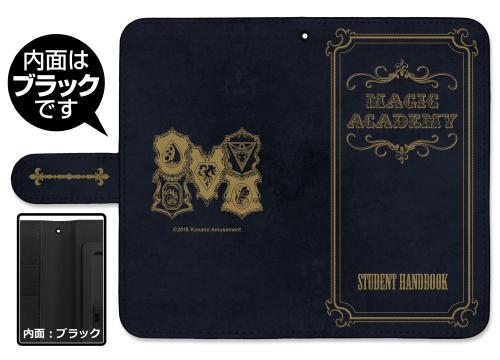 クイズマジックアカデミー/クイズマジックアカデミー/QMA マジックアカデミー手帳型スマホケース138