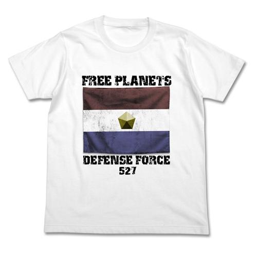 銀河英雄伝説/銀河英雄伝説/自由惑星同盟軍 Tシャツ