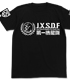 第一機龍隊 Tシャツ