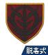 ガンダム/機動戦士ガンダム/ジオン軍 レイドジャケット