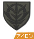 ガンダム/機動戦士ガンダム/ジオンかすれプリントTシャツ
