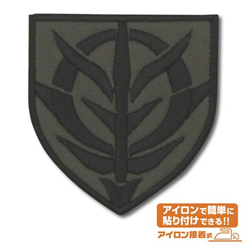 ガンダム/機動戦士ガンダム/ジオン ステンシルマーク ワッペン ロービジタイプ