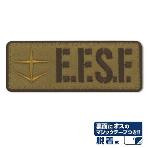 ガンダム/機動戦士ガンダム/E.F.S.F. 脱着式ワッペン