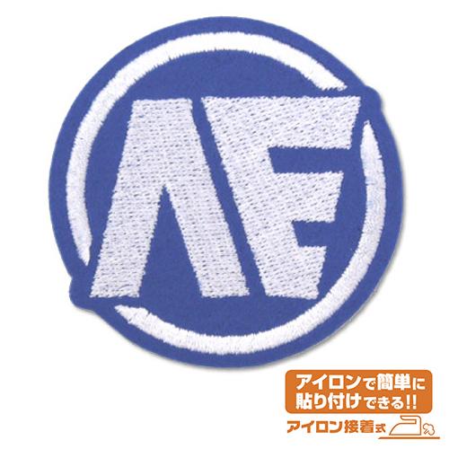ガンダム/機動戦士Zガンダム/アナハイム ロゴ ワッペン
