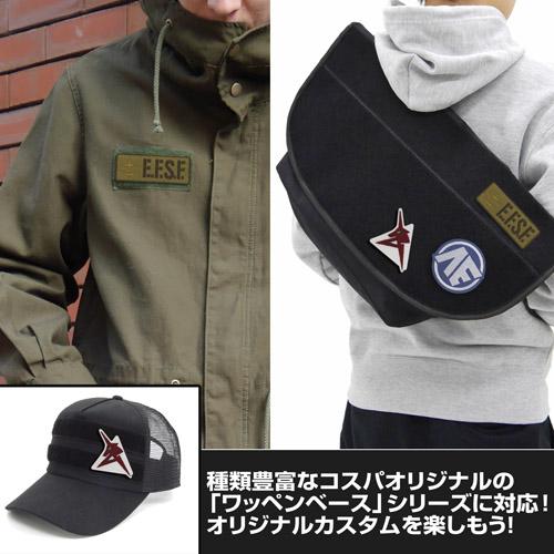 ガンダム/機動戦士Zガンダム/アナハイム ロゴ 脱着式ワッペン