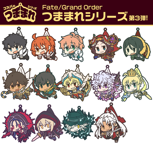Fate/Fate/Grand Order/アーチャー:アーラシュ つままれキーホルダー