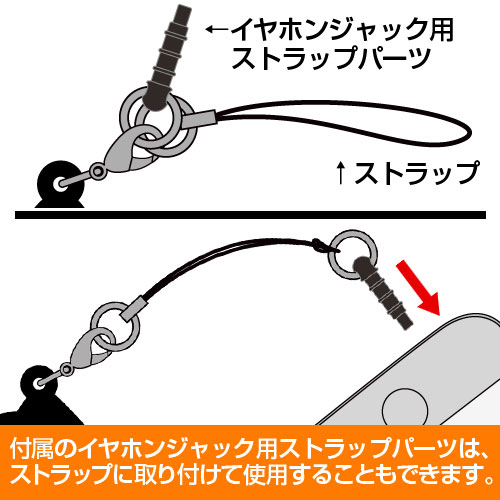 Fate/Fate/Grand Order/アーチャー:アーラシュ つままれストラップ